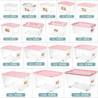 收纳箱塑料整理箱周转玩具盒子零食衣服宝宝透明大号有盖储物小号
