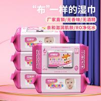 【到手价19.9】可爱多 婴儿手口湿巾 便携装 30包装 (10抽/包)