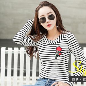 条纹T恤女长袖秋季女装上衣拼接小衫韩版修身显瘦体恤打底衫女
