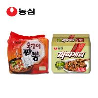 韩国进口食品 农心辛拉面 炸酱面五连包+鱿鱼面五连包