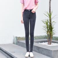 牛仔裤女春秋季2018新款韩版显瘦长裤弹力小脚铅笔烟灰色高腰女裤