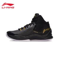 李宁篮球鞋男鞋闪速减震回弹支撑包裹耐磨防滑运动鞋ABPM031