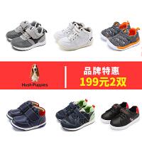 【159元任选2双】暇步士童鞋男童休闲运动鞋女童 P61715 P61591 P61630 P61584 P61217