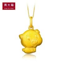 周大福珠宝首饰生肖猪足金黄金吊坠计价F199504精品