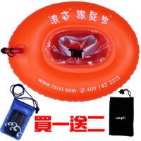 包邮 浪姿厂家直销 漂流装备跟屁虫浪姿双气囊安全游泳包