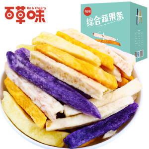 【百草味-混合蔬果条90gx3盒】即食蔬菜干健康小吃零食小包装