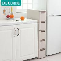 百露夹缝收纳柜抽屉式收纳柜塑料缝隙整理储物柜零食抽屉柜窄柜
