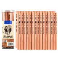马可MARCO桶装 4215-50P铅笔50支装 马可学生铅笔50支HB 原木铅笔 送12彩色铅笔和自动铅笔