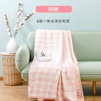 全棉时代六层一体水洗纱布被200cmx230cm(拉伸尺寸)粉格,1件装