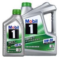 美孚(Mobil)美孚1号ESP配方 全合成ESP机油 5W-30机油 汽柴引擎通用润滑油 4L+1L装