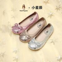 【159元任�x2�p】暇步士女童皮鞋2020秋季新款�\口�涡�平底皮鞋�底�r尚公主鞋