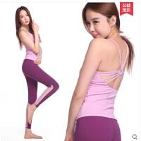 瑜伽服套装女成人舞服性感显瘦款健身服大码 可礼品卡支付