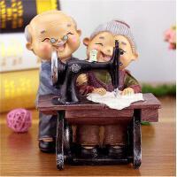老人礼品 送爷爷奶奶送长辈生日礼物 有意义的结婚周年纪念品