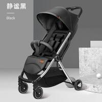 Pouch(帛琦) 婴儿推车轻便折叠可坐可躺夏季防晒简易手推车Q8(黑色)