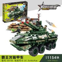 2018新款 军事积木坦克模型6岁男孩子拼装礼物玩具飞机12周岁启蒙