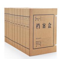 广博(GuangBo)10个装50mm高质感纯浆久存耐用A4牛皮纸文件盒/档案盒/资料盒A8015