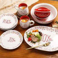 爱屋格林美式创意餐具套装碗碟盘杯子组合家用创意调性景德镇陶瓷