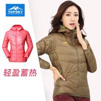 Topsky/远行客秋冬季女款羽绒服短款户外运动保暖白鸭绒休闲保暖修身外套
