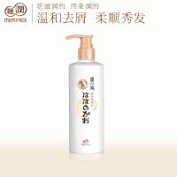 亲润 豆乳滋养洗发水 孕妇洗发 孕产妇适用化妆品