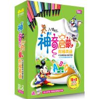 神奇启蒙阶梯英语(10DVD+2DVD)送:12色水彩笔+精美益智魔法手册