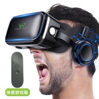 vr眼镜 手机专用ar虚拟现实头盔3d眼睛7代rv游戏头戴式一体机华为苹果vivo智能眼镜