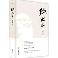 【TH】张大千 沙叶新 湖南美术出版社 9787535669612