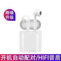 5.0无线蓝牙耳机双耳苹果迷你iPhone超小X入耳式原装耳塞运动vivo苹果华为oppo可接听电话手机男女通用
