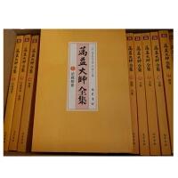�q益大师全集 (平装本)共18册作品集 巴蜀书社 正版书籍