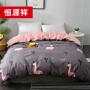 恒源祥全棉被套100%棉单件学生1.5米床双人宿舍纯棉被罩200×230