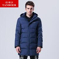 坦博尔17新款冬季连帽羽绒服男士中长款保暖时尚羽绒外套TA17681