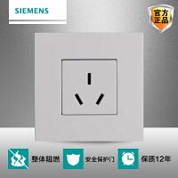 西门子开关插座灵致雅白16A空调电源插座面板