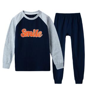 秋裤两件套中大儿童纯棉保暖长袖内衣套装 麻灰上衣+藏青裤子