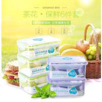 茶花保鲜盒塑料密封盒套装水果冰箱收纳盒便当盒微波炉饭盒密封罐