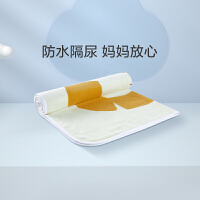 全棉时代婴儿毛圈隔尿垫90cm×70cm白色/丛林印象蓝,1条装/袋