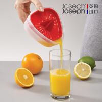 英国Joseph Joseph手动榨汁器/创意厨房用品/橙子水果榨汁器/便捷小巧/榨汁器和榨汁盒一体80007