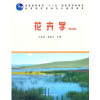 【二手旧书8成新】节目主持人通论 修订版 俞虹 中国广播电视出版 王连英 9787503863264