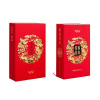 有礼有节 2018版 传家日历中国红翻页版当当自营