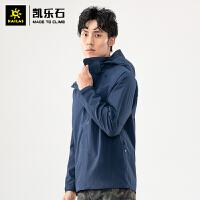 Kailas凯乐石户外运动男款山岳飞织轻量冲锋衣KG110268