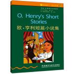 书虫・牛津英汉双语读物:欧・亨利短篇小说集(2级上 适合初二、初三年级)