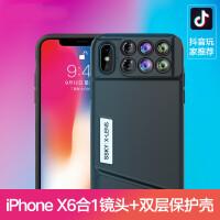 苹果X手机壳手机镜头iPhoneX广角微距长焦鱼眼拍照壳套装 黑色-iPhoneX-6合1镜头手机壳套装