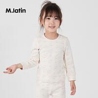 【3件7折价:83.3元】马拉丁童装女小童内衣冬新品可爱粉红点成套保暖内衣儿童女