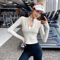 瑜伽服女运动上衣显瘦弹力紧修身速干t恤跑步健身房长袖秋冬