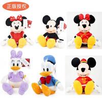 正版迪士尼米妮公仔唐老鸭米奇抱枕米老鼠娃娃玩偶毛绒礼物玩具