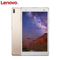 Lenovo/联想 小新平板 8804F TB-8804F 8核8寸wifi版4G+64G内存高配平板电脑 前白后金色