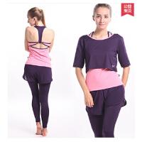 新款瑜伽服三件套舒适亲肤显瘦含胸垫健身房运动套装 可礼品卡支付