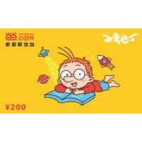 万博体育手机端卡通卡--百变马丁200元