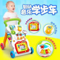 皇儿 婴儿多功能学步车手推车玩具 宝宝带音乐防侧翻童车