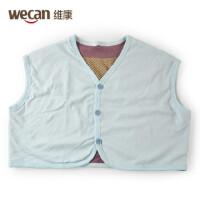 维康 竹炭 远红外自发热护肩 衫马甲 冬季睡觉保暖磁疗 肩周炎B3115
