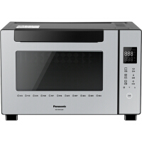 松下电烤箱家用烘焙多功能全自动一体机大容量正品