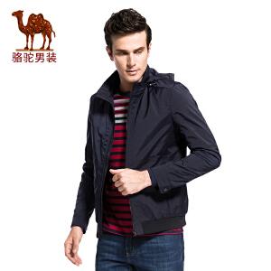 骆驼男装 2017秋季新款连帽纯色男士夹克时尚保暖男外套商务外套